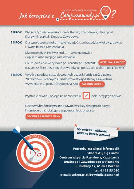 Instrukcja obsługi Systemu Informacji Zawodowej